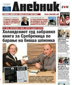 front page Dnevnik